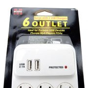 Outlet Power Block 2 USB Charge Ports_3